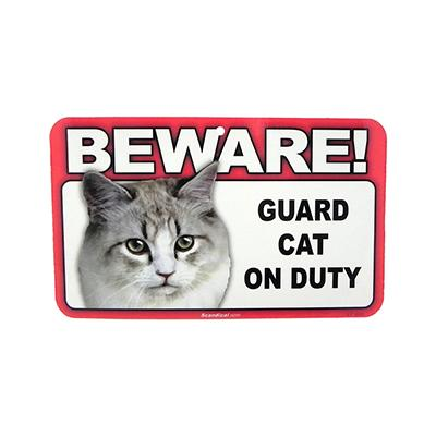 Sign Guard Cat Maine Coon On Duty 8 x 4.75 inch Laminated
