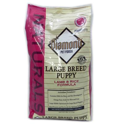 Puppy Diamond Dog Food >> Diamond Naturals Lamb Rice Large Breed Puppy Food 6lb Dog Food