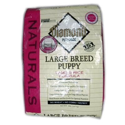 Diamond Naturals Lamb Rice Large Breed Puppy Food 20lb