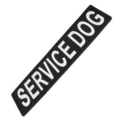Removable Velcro Patch Service Dog Small / Medium Click for larger image