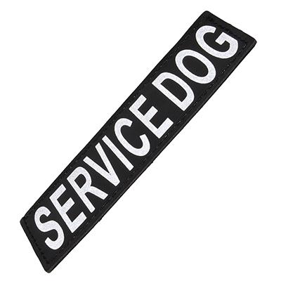 Removable Velcro Patch Service Dog Large / XLarge