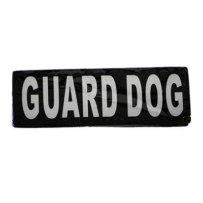 Removable Velcro Patch Guard Dog Large / XLarge