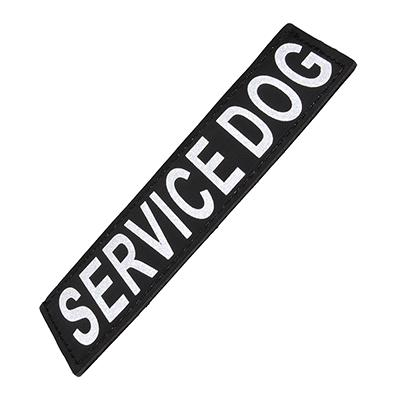 Removable Velcro Patch Service Dog XSmall Click for larger image