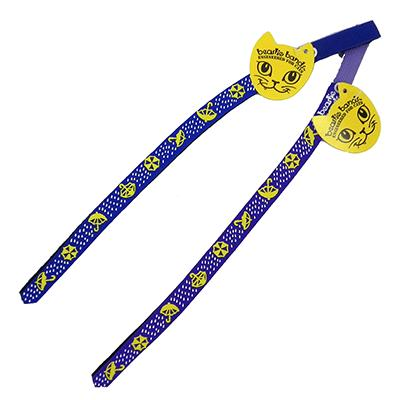 Beastie Band Cat Collar Rainy Umbrellas