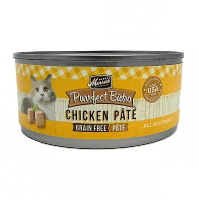 Merrick Grain Free Cat Food 5.5 ounce Each