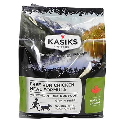 Kasiks Chicken 5Lb.