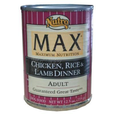 Nutro Max Chicken, Rice and Lamb Dog Food Can Each