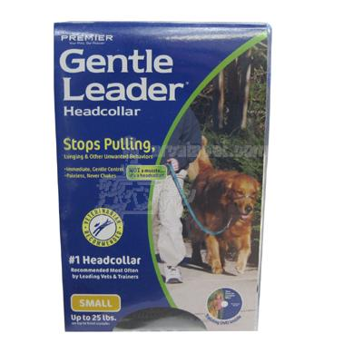 Premier Gentle Leader Dog Head Collar Small Black