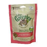 Feline Greenies Savory Salmon Dental Treats For Cats 2.5 oz