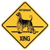 Xing Sign Afghan Plastic 10.5 x 10.5 inches
