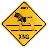 Xing Sign Akita Plastic 10.5 x 10.5 inches