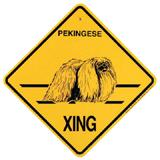 Xing Sign Pekingese Plastic 10.5 x 10.5 inches