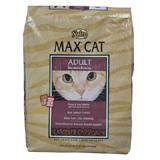 Nutro Max Cat Salmon Dry Food 16 Lb