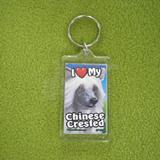Plastic Keyring Chinese Crested