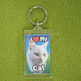 Plastic Keyring Cat Short White