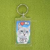 Plastic Keyring Cat Mix Light