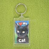Plastic Keyring Cat Black