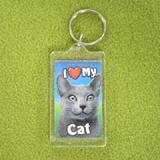 Plastic Keyring Cat Russian Blue