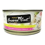 Fussie Cat Tuna Chicken Premium Canned Cat Food 2.8 oz each