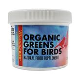 Morning Bird Organic Bird Greens Supplement for Birds 3oz