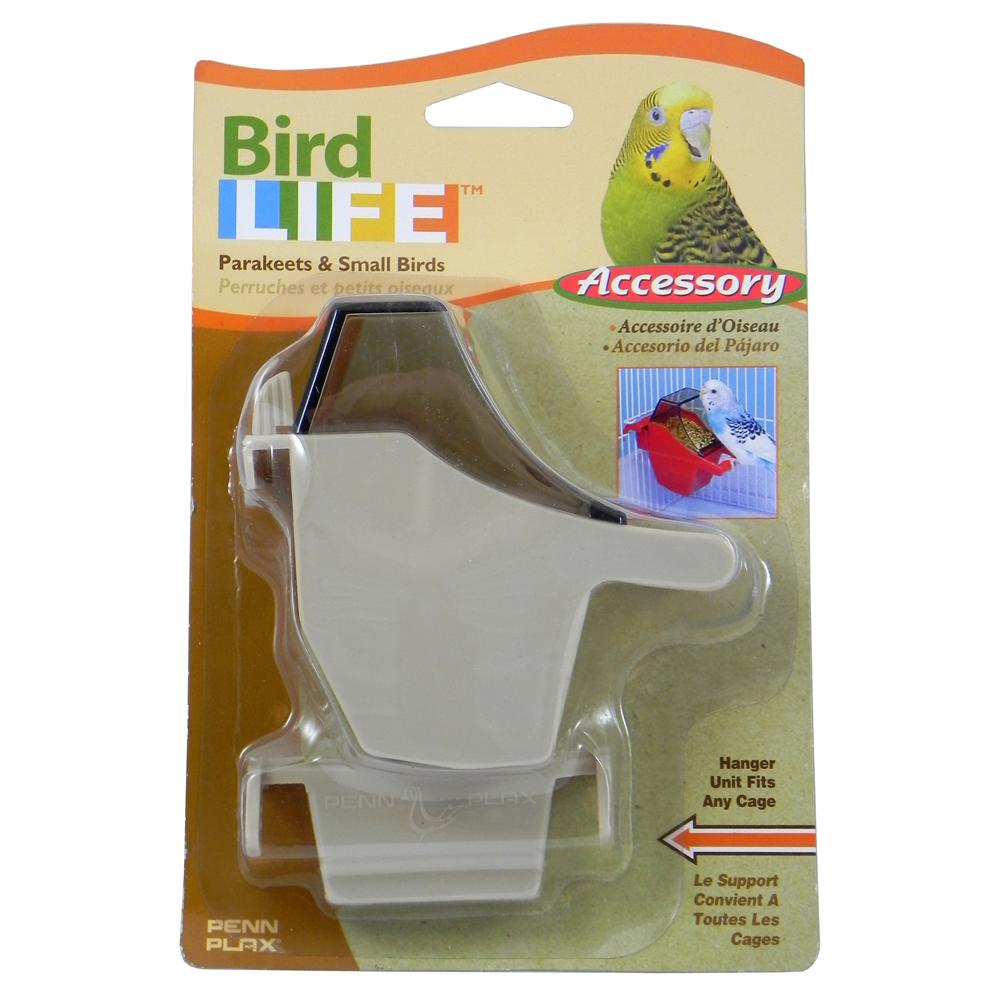 Universal Bird Seed and Water Dish Small