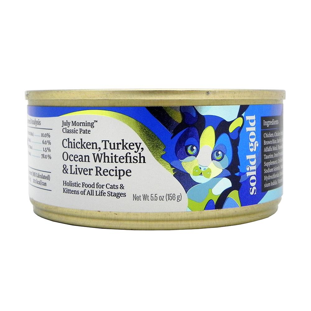 Solid Gold Turkey, White Fish & Liver Canned Cat Food cs