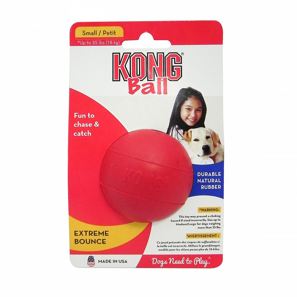 KONG Rubber Fetch Ball Small