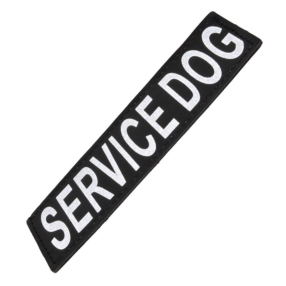 Removable Velcro Patch Service Dog Small / Medium