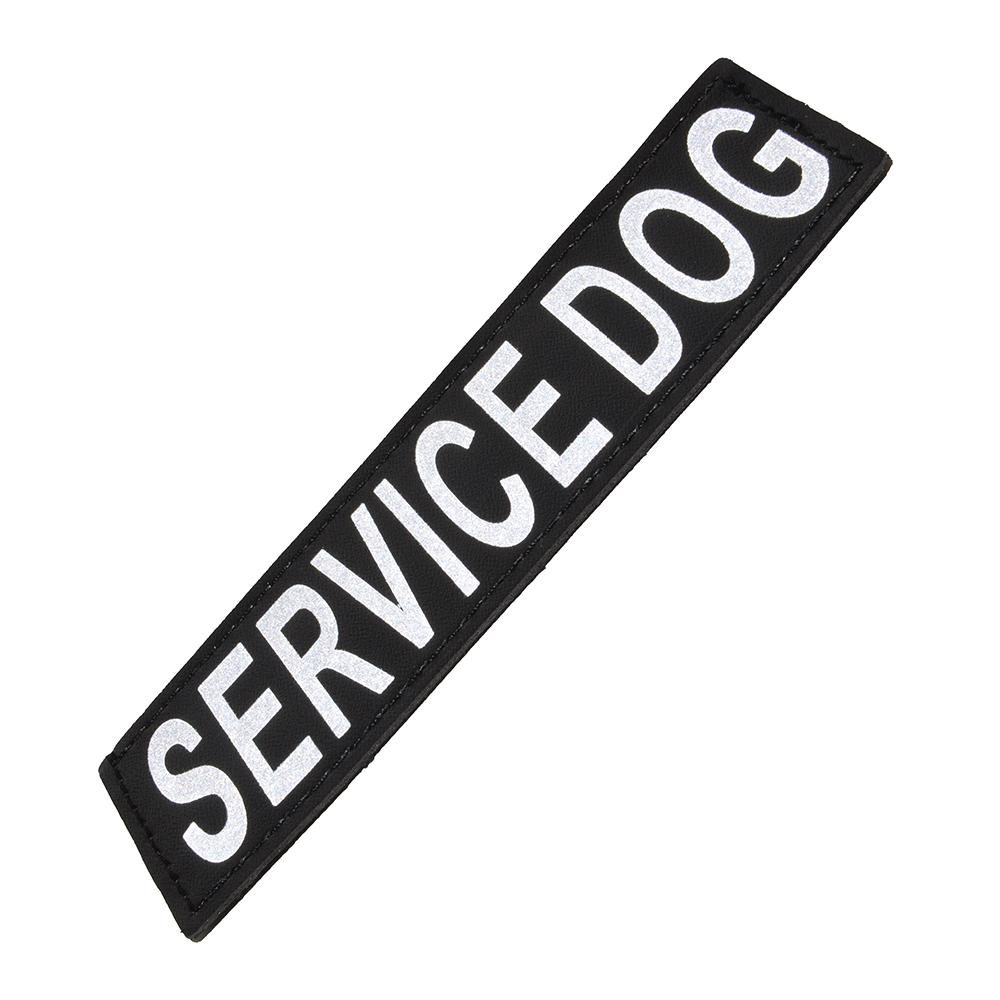 Removable Velcro Patch Service Dog XSmall