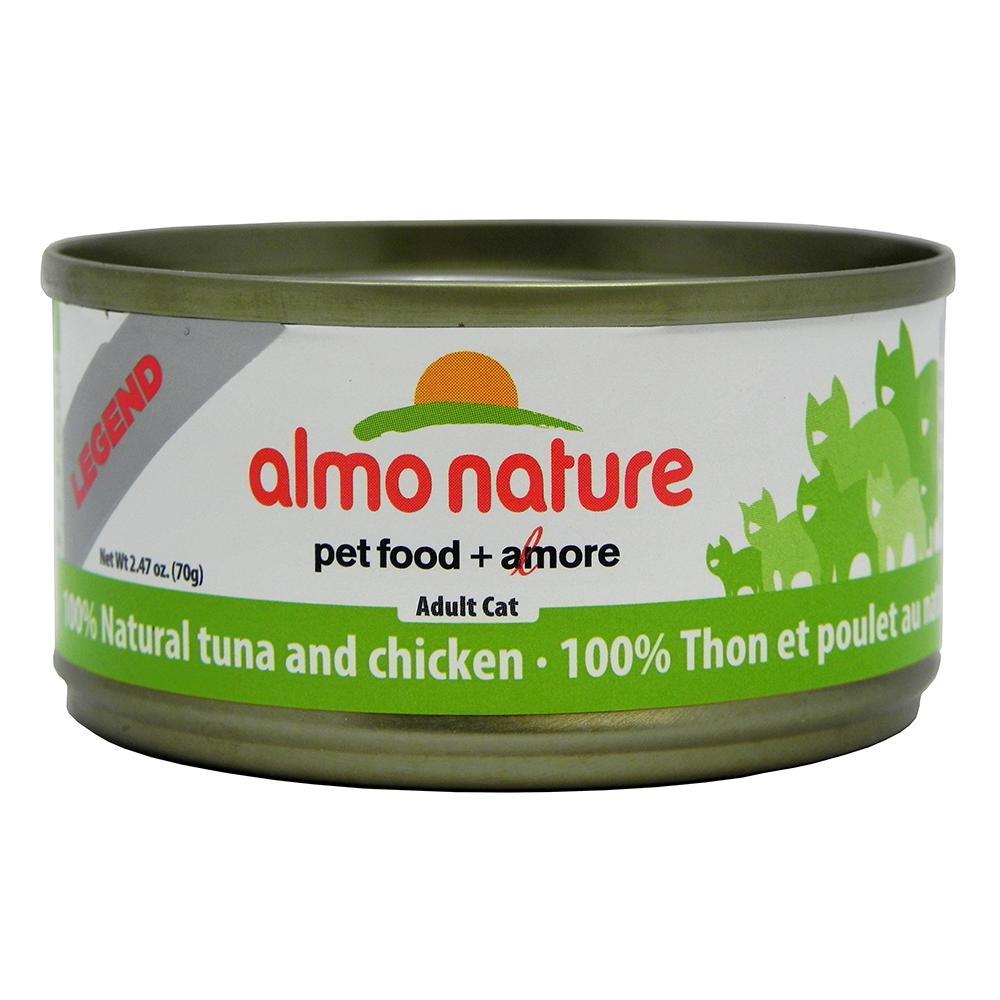 Almo Nature Cat Food Tuna Chicken 2.7oz case