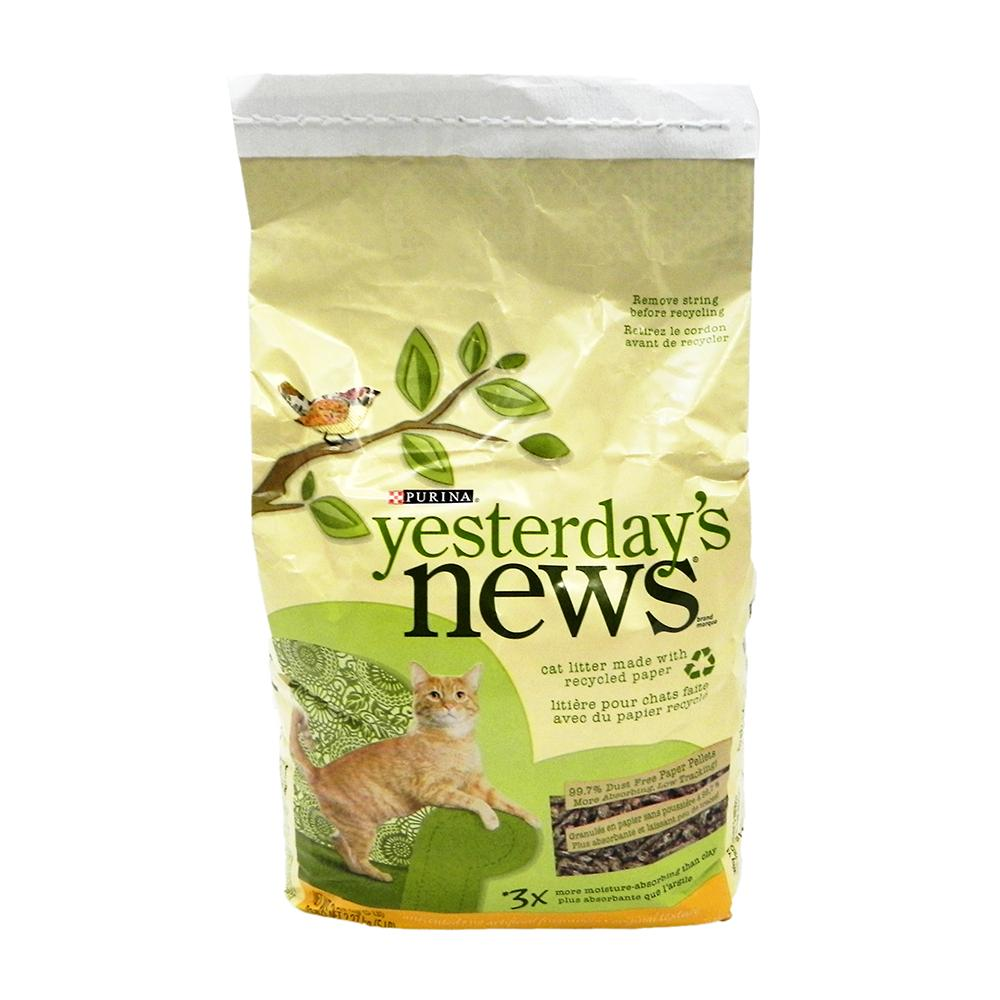 Yesterdays News Recycled Paper Cat Litter 5 lb